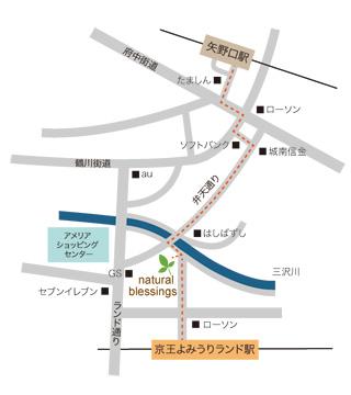 稲城・矢野口 ナチュラル・ブレッシングス 地図