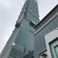 旅行記⑧ JALパック・台湾旅行 3泊4日(前半)