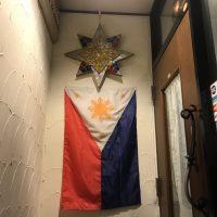 ぶらり散歩⑩ 日本でフィリピンに行こう(1)